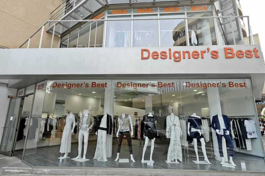 Designers Best - Ibiza